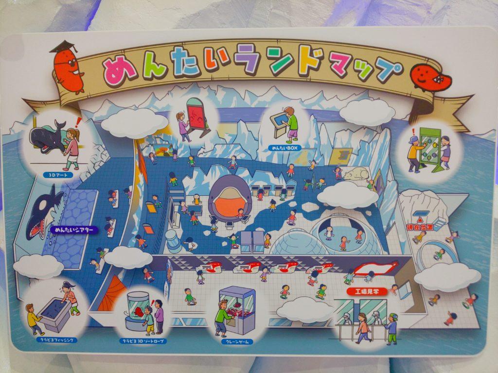 めんたいパーク三田/めんたいランドマップ
