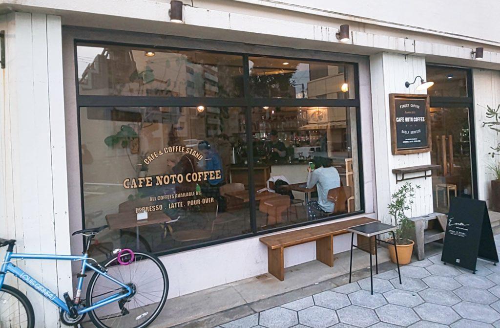 カフェ ノオト コーヒーはオシャレなカフェ