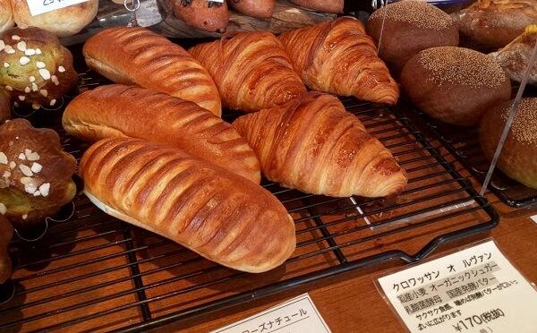 大阪市にあるパン ビヨリのクロワッサン オ ルヴァン