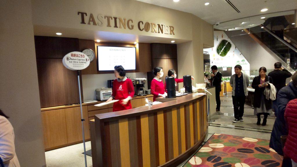 UCCコーヒー博物館のテイスティング