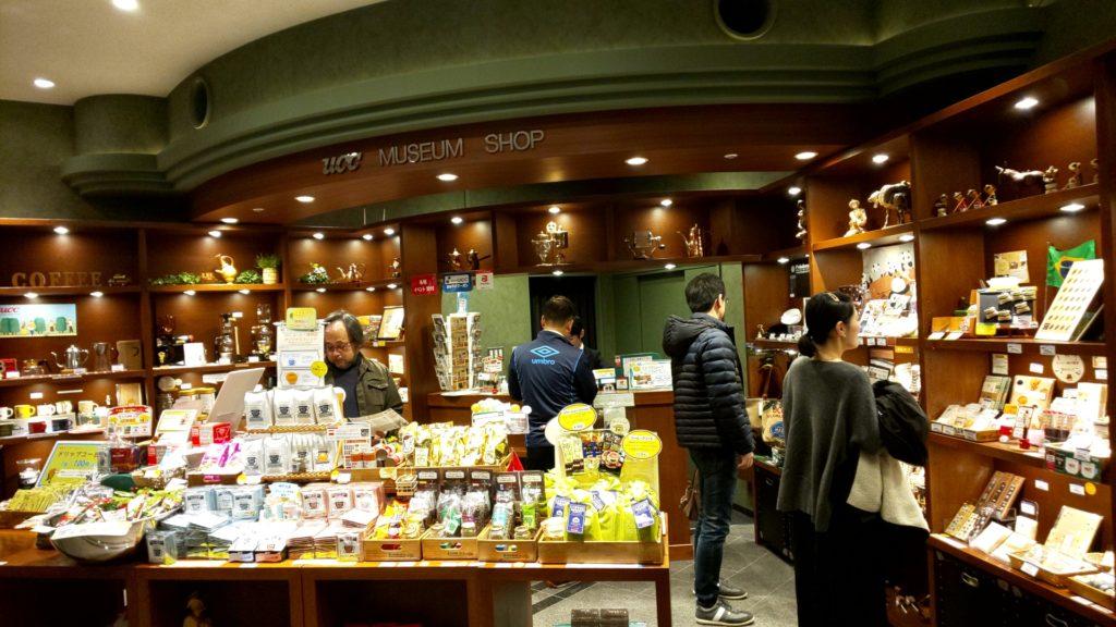 UCCコーヒー博物館のお土産