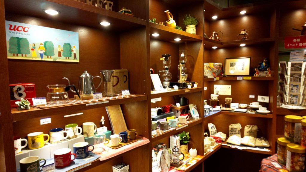 UCCコーヒー博物館のお土産コーヒーカップ