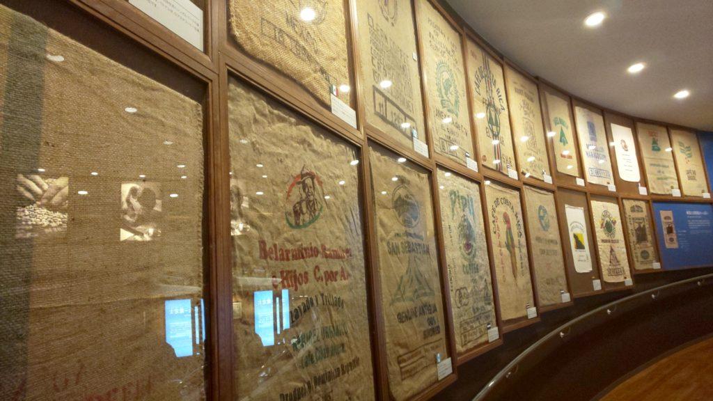 UCCコーヒー博物館の豆袋