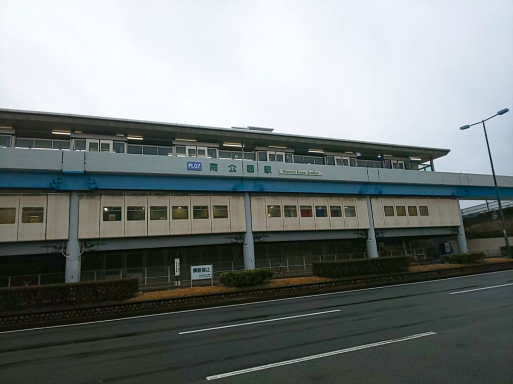 UCCコーヒー博物館の最寄り駅
