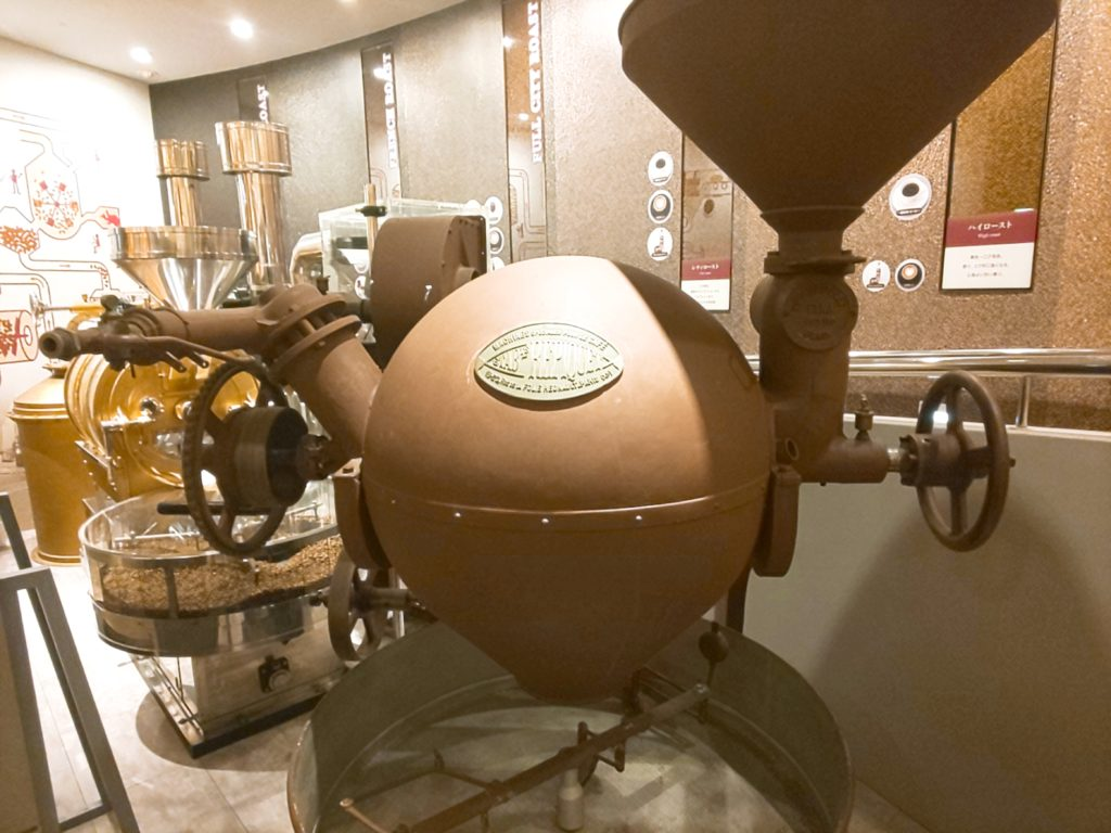 UCCコーヒー博物館のロースター