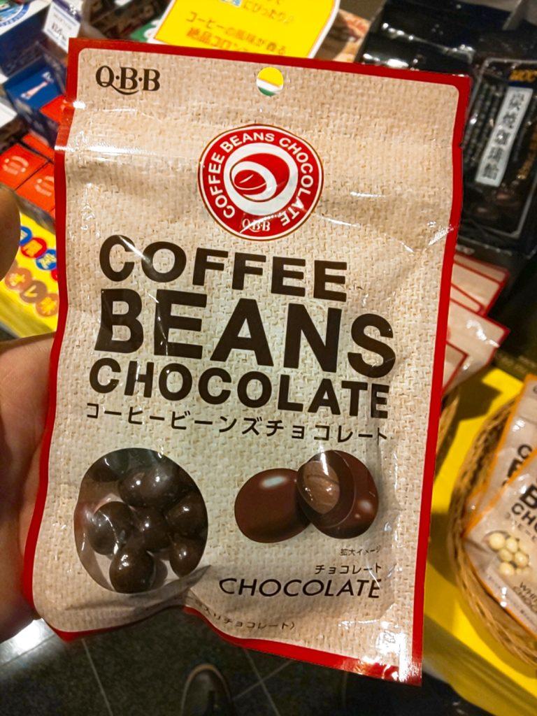 UCCコーヒー博物館お土産のコーヒービーンズチョコレート