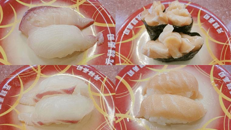 東大阪市にある元禄寿司の元祖回転寿司