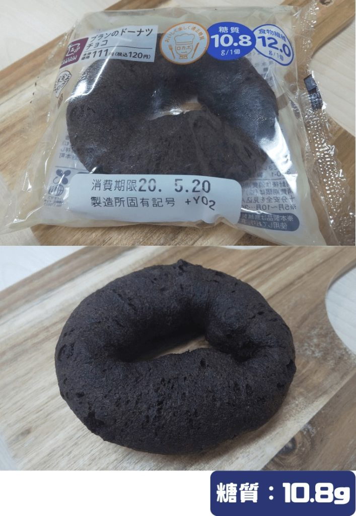 ローソン/ブランのドーナツチョコ