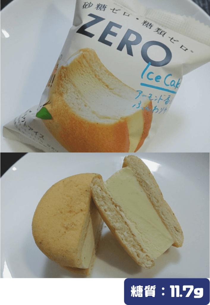 低糖質アイスケーキ