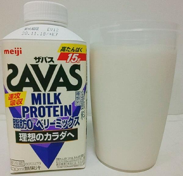 ザバスミルクプロテインのベリーミックス味