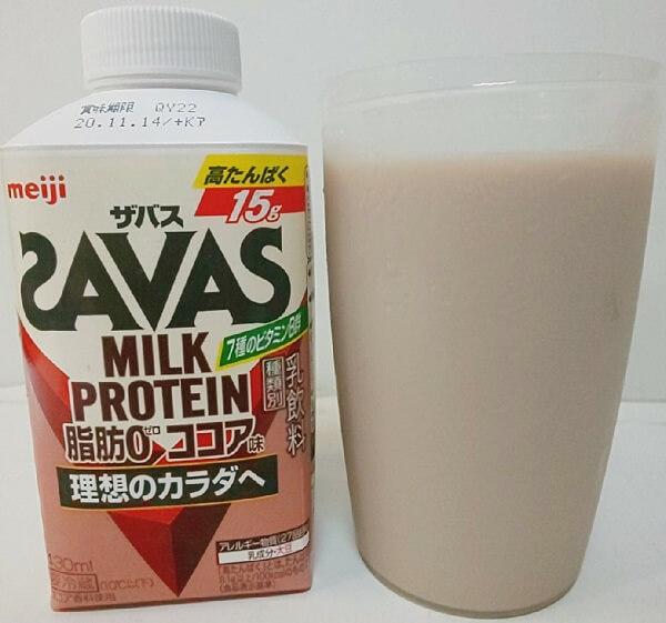 ザバスミルクプロテインのココア味
