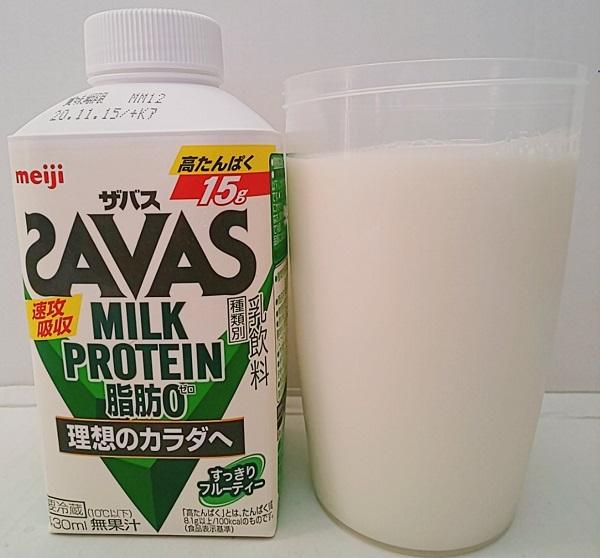 ザバスミルクプロテインのプレーン