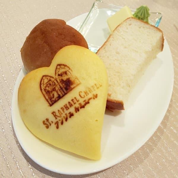 大阪府の結婚式場、セントラファエロチャペル御堂筋のパン